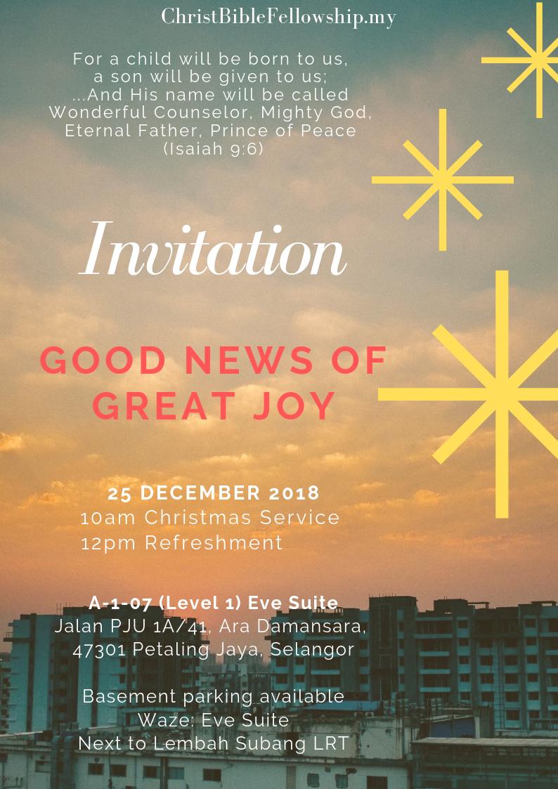 2018 Christmas Invitation Website
